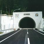 広域営農団地農道整備事業京築地区第10号トンネル工事