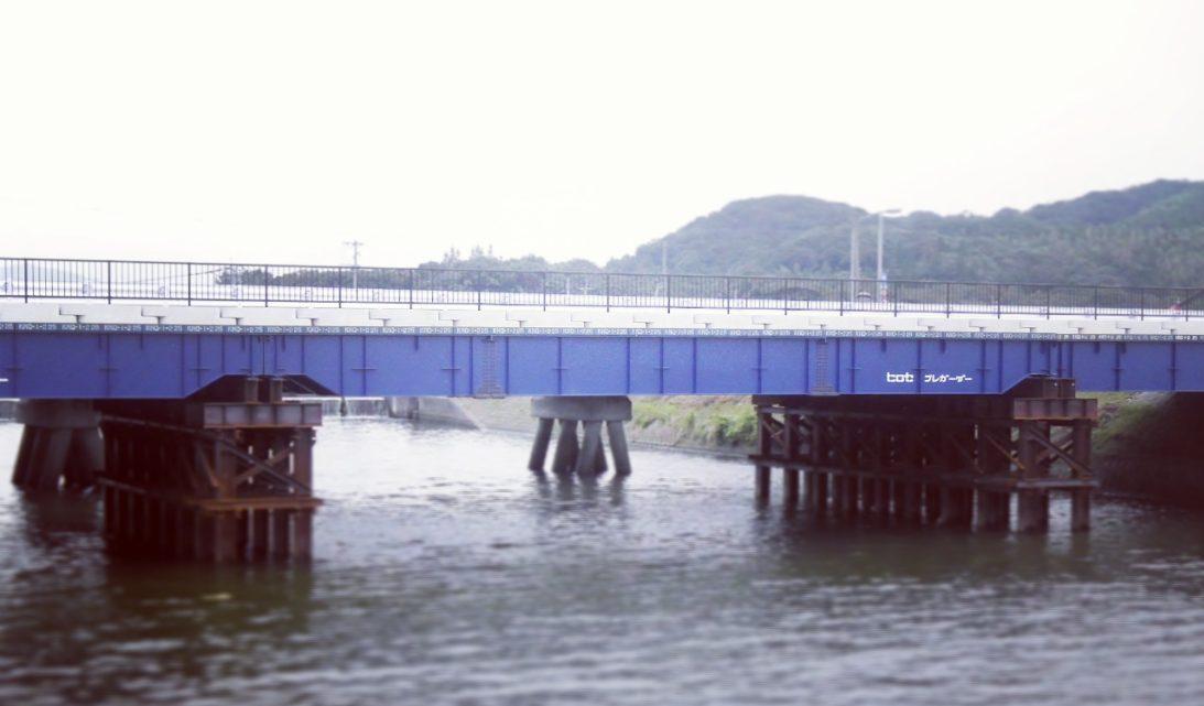 県道玄海田島福間線 川端橋仮橋設置工事