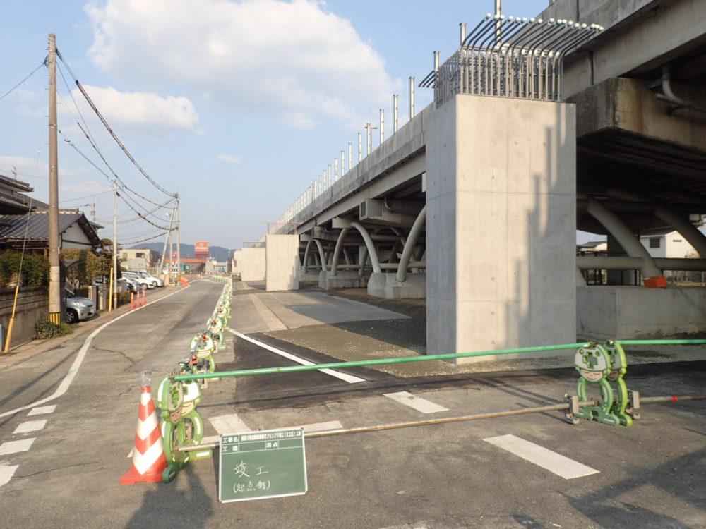 福岡3号遠賀高架橋オフランプ下部工(2工区)工事