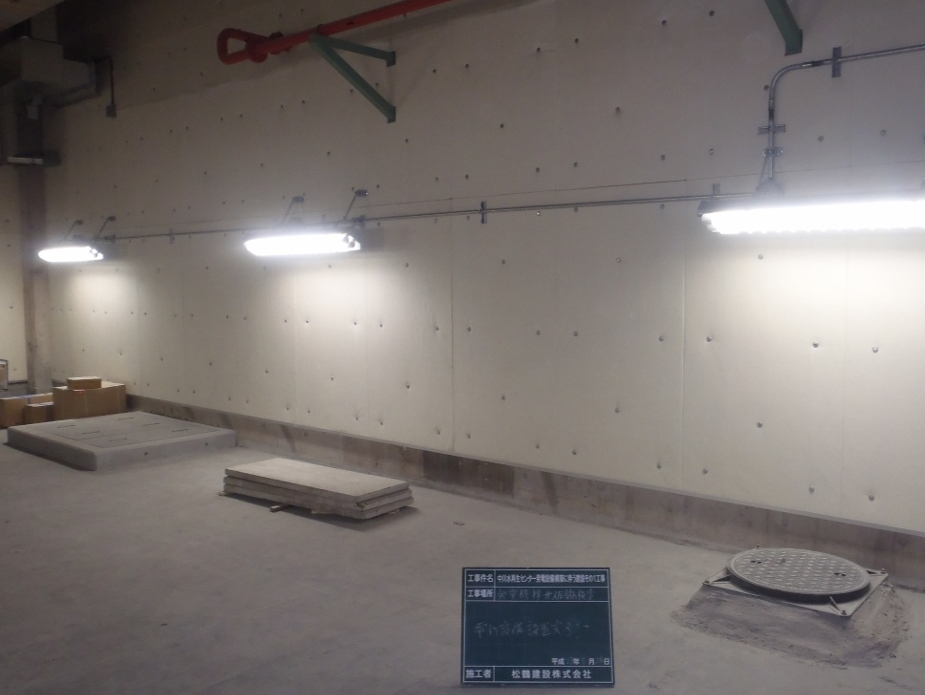 中川水再生センター発電設備再構築に伴う建設その1工事