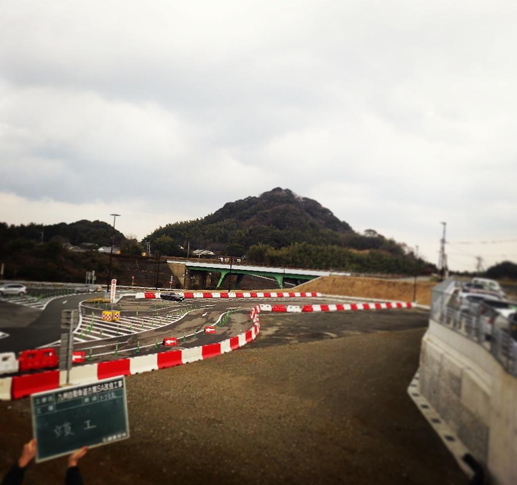 九州自動車道 古賀サービスエリア改良工事