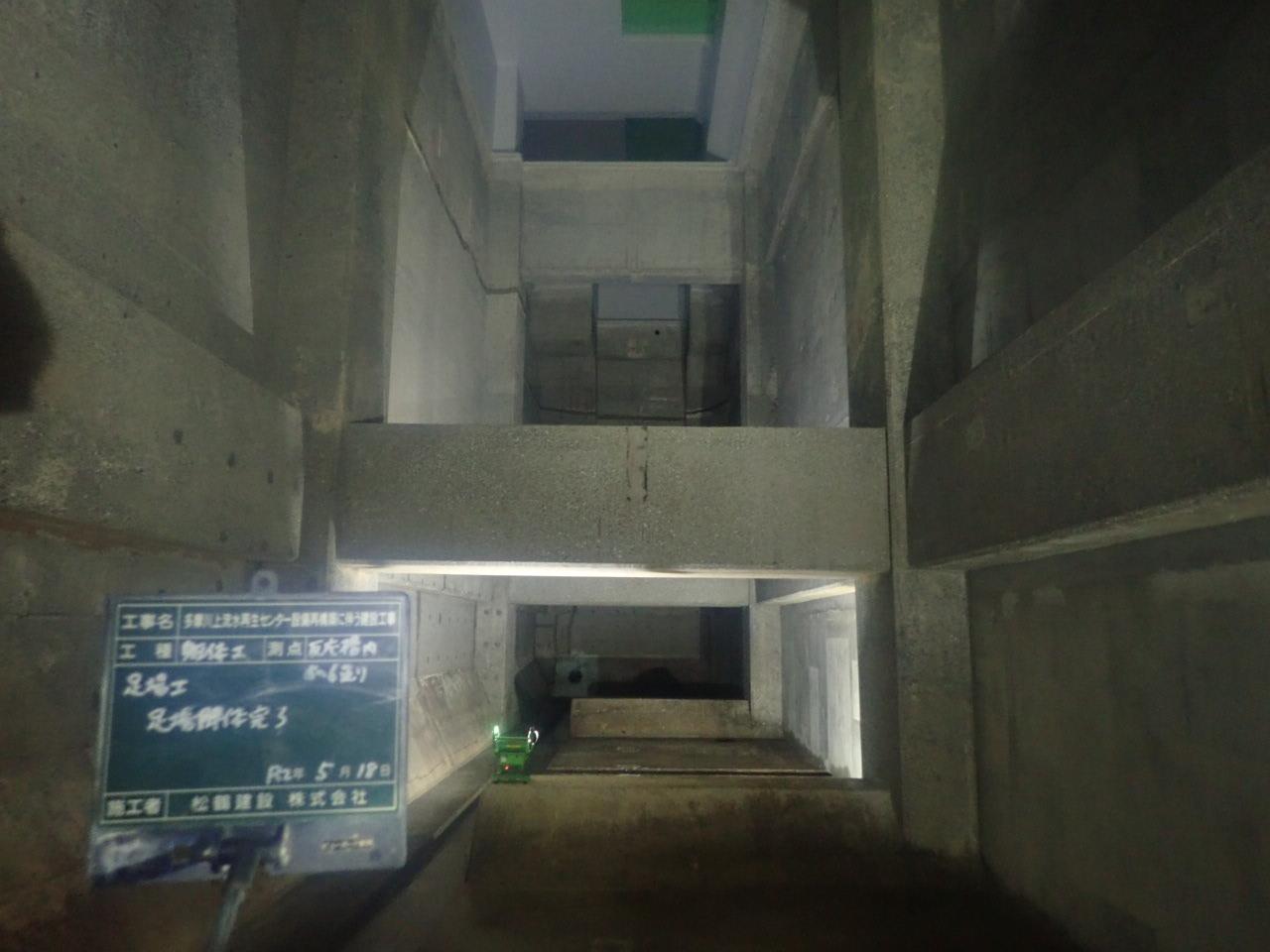 多摩川上流水再生センター設備再構築に伴う建設工事