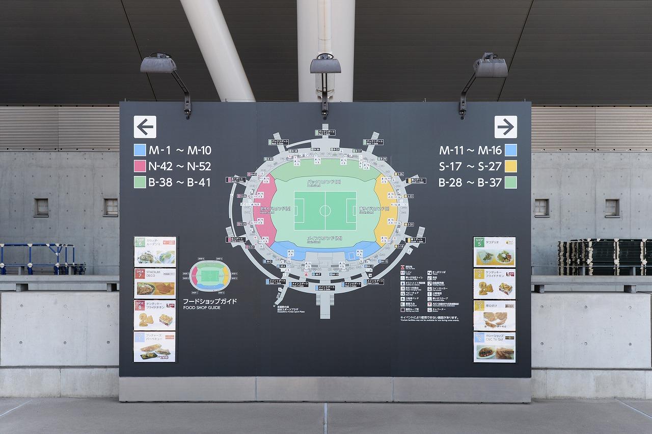 東京スタジアム(31)改修工事
