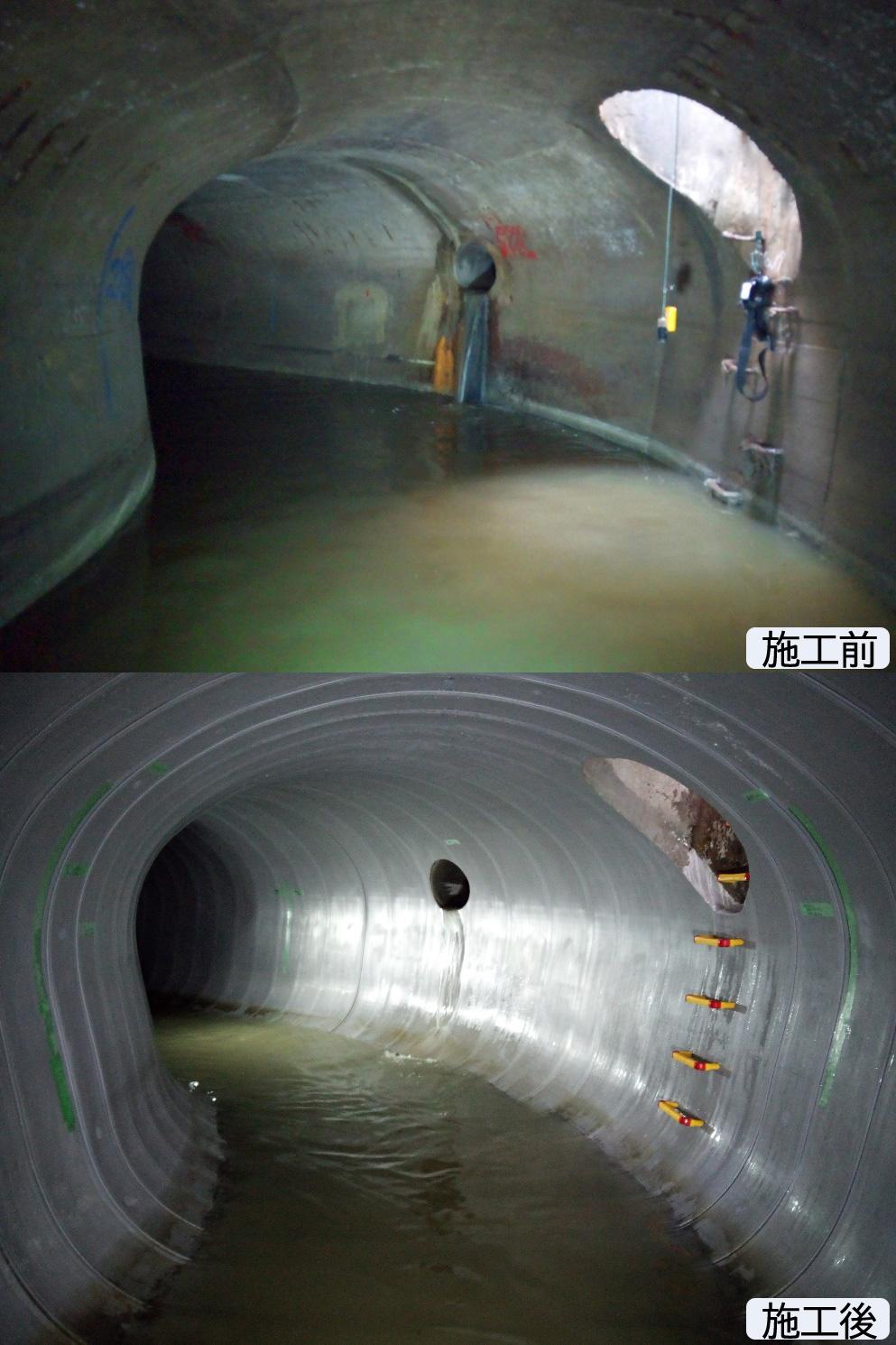 城西1号幹線(9)築造工事